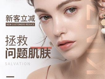 skin79皮肤管理中心(乐荟城店)
