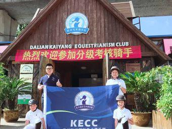 徐州凯洋国际马术俱乐部