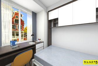10-15万120平米三室两厅现代简约风格书房装修效果图