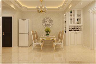 50平米欧式风格餐厅效果图