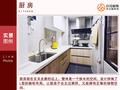 经济型50平米一室一厅日式风格厨房设计图