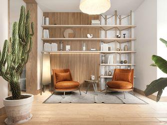 豪华型140平米三室一厅混搭风格书房图片