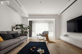 豪华型140平米三室两厅混搭风格客厅图片