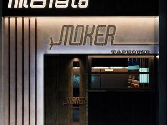 沫客酒馆MOKER(万象店)