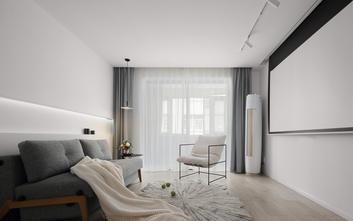 经济型70平米一室两厅北欧风格客厅装修效果图