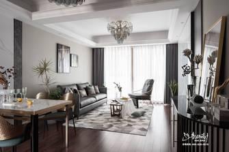 140平米四室两厅港式风格客厅设计图