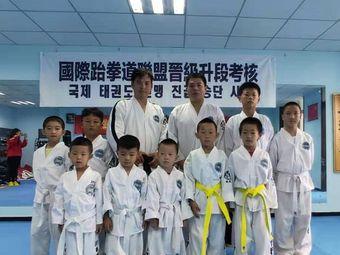 搏道馆国际跆拳道培训机构(武清馆)