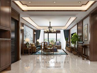 富裕型140平米三室三厅中式风格客厅图