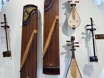 古月坊民族乐器培训中心