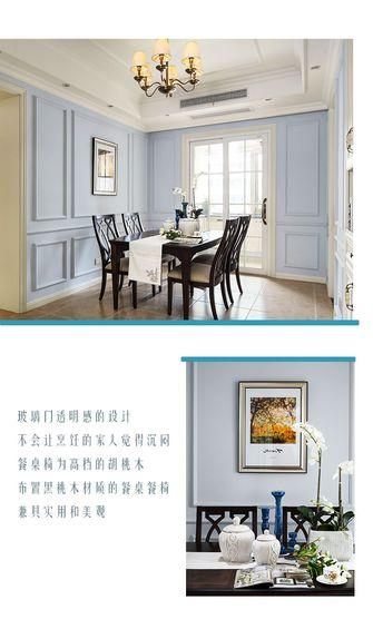 豪华型110平米三室两厅欧式风格餐厅欣赏图