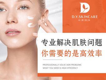 朵颜国际专注细胞抗衰医学美肤