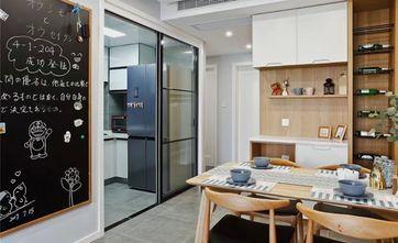 3-5万60平米公寓混搭风格餐厅欣赏图