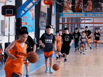 優格籃球訓練營(紅橋歐亞達校區)