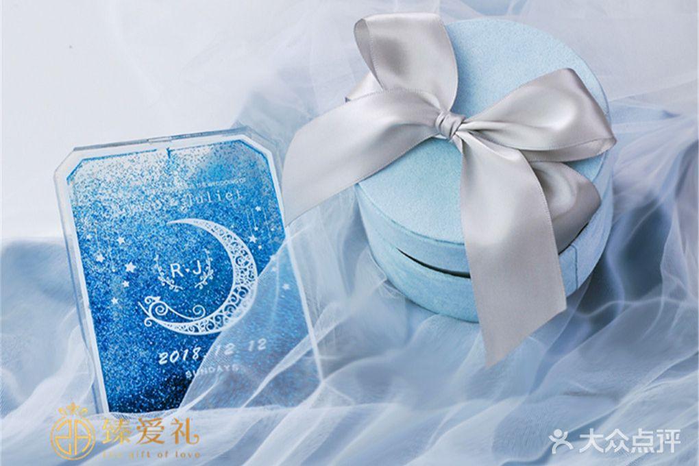 臻爱礼·喜糖伴手礼诞生礼定制的图片