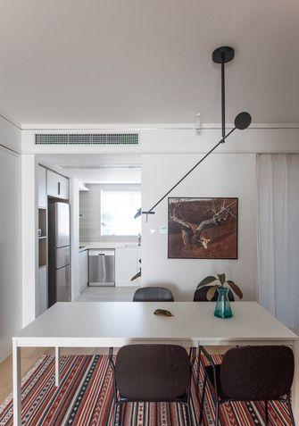 经济型公寓混搭风格餐厅图