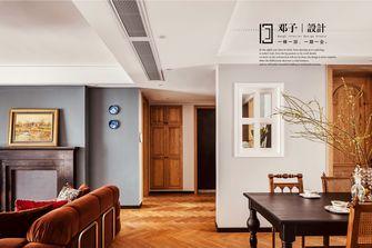 经济型120平米三美式风格餐厅欣赏图
