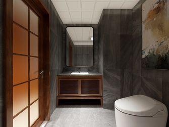 10-15万130平米三室一厅中式风格卫生间设计图
