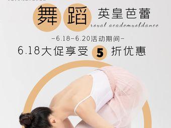 央恒·上艺未来艺术中心(人广旗舰校区)