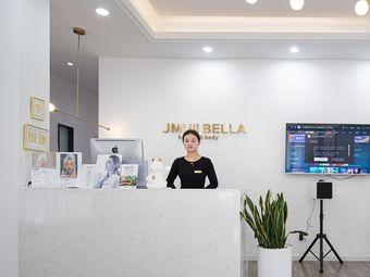 JMUII BELLA美肤中心·醇美SPA