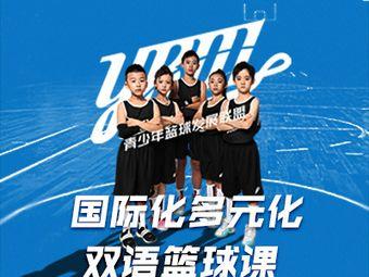 YBDL外教美式双语篮球培训(西溪店)