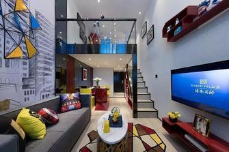 经济型30平米超小户型混搭风格客厅装修案例