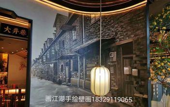 新古典风格餐厅图片