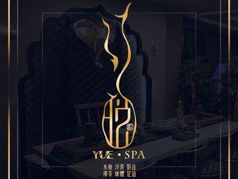 悦SPA·YUE SPA五星俬享会(迎泽大街店)