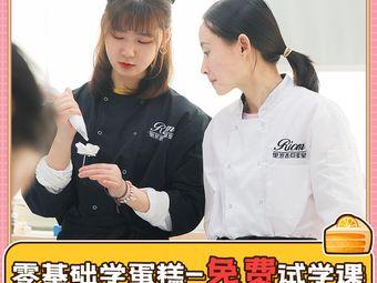 里永烘焙培训|蛋糕·西点·咖啡(恒峰分校)