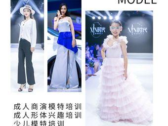XIN时代模特(东风路校区)