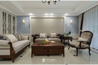 豪华型140平米四室两厅美式风格客厅欣赏图