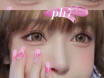PH7美甲美睫皮肤管理中心(双子塔店)