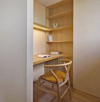 经济型70平米三室两厅日式风格书房装修效果图