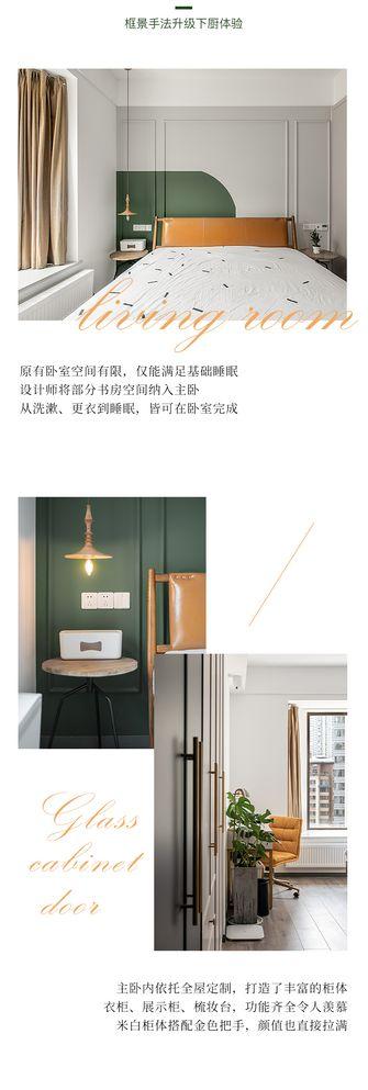 20万以上130平米四室两厅新古典风格卧室图片