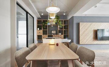 10-15万70平米北欧风格餐厅装修效果图