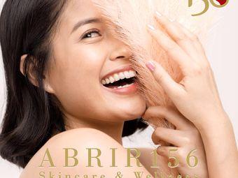 ABRIR156肌肤管理中心(金轮新天地店)