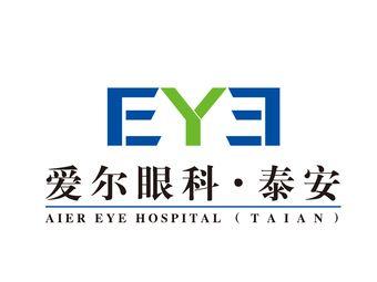泰安光明爱尔眼科医院