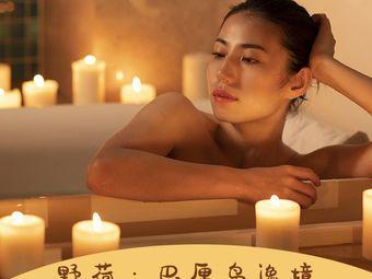 野荷·巴厘女子Spa会所&Massage(九眼桥店)
