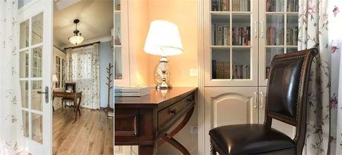 10-15万130平米三室两厅田园风格书房图片
