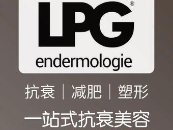 蜜糖抗衰LPG中心(恒大华府店)