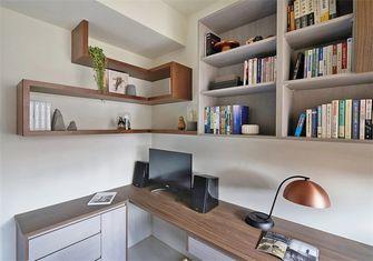 5-10万70平米三室两厅日式风格书房装修效果图