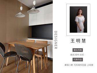 15-20万70平米欧式风格客厅设计图