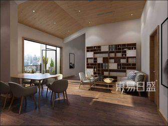 140平米日式风格客厅装修效果图