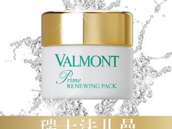 V CELLULA·法儿曼VALMONT(海棠湾免税城二期店)