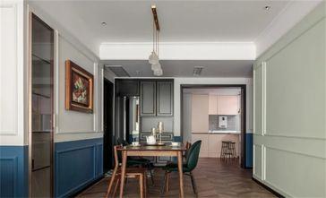 110平米三室两厅混搭风格餐厅欣赏图