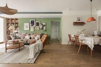 经济型130平米三北欧风格客厅装修案例