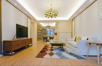 3万以下130平米三室两厅混搭风格客厅欣赏图
