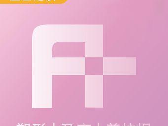 F+菩瑞拉瑜伽·普拉提(环宇店)