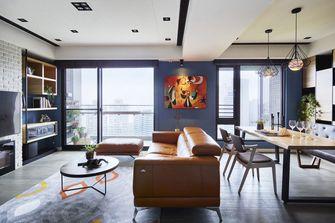 经济型120平米三室一厅工业风风格客厅装修效果图