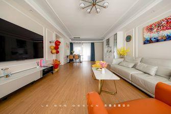 10-15万140平米三美式风格客厅设计图