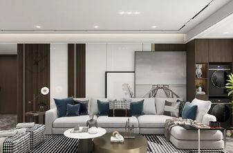 经济型120平米三现代简约风格客厅图